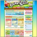 thumb_lolipop_jp